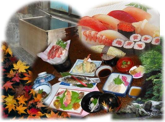 二幸(山の幸と海の幸)、「福一丸」でお寿司ランチ付3食プラン