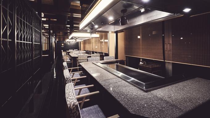 【3連泊〜】ぬちぐすい・癒しの旅・【松】コースディナー・オーシャン/コーラルステイ