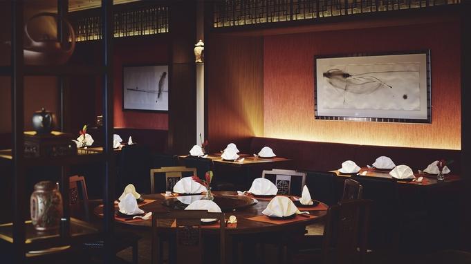 【クリスマス&年末年始限定】えらべるディナー(花コース)&朝ごはん付き オーシャン/コーラルステイ