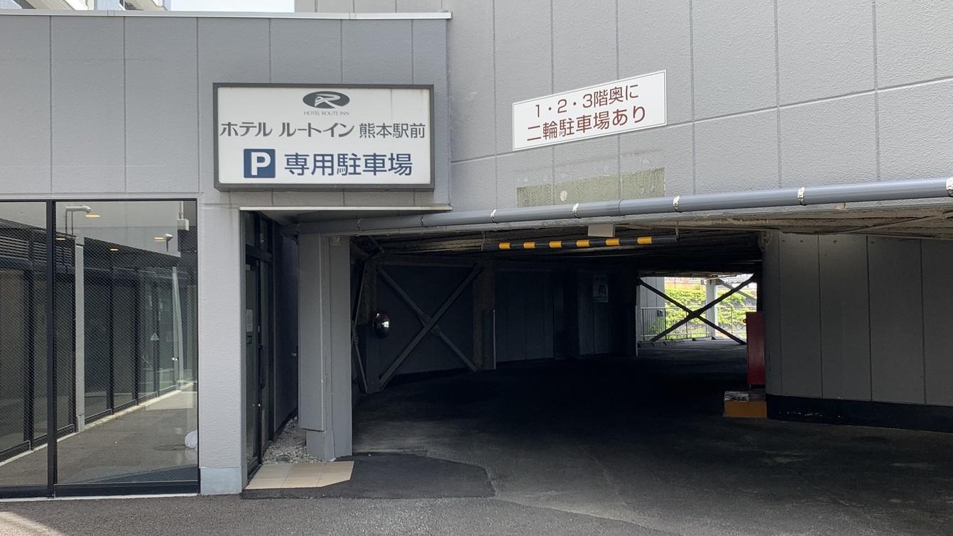 自走式立体駐車場◇駐車場50台先着順にてご用意しております。1泊1台につき500円でお停め頂けます。