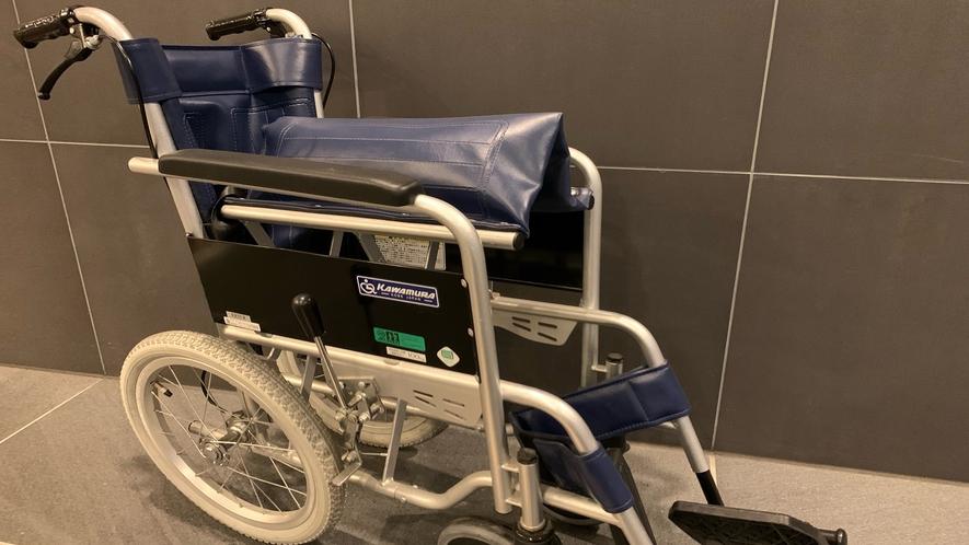 車椅子◇1台ご準備しておりますので、ご利用の方はスタッフまでお申し付けください。
