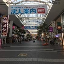 下通アーケード◇長さ511m・ファッション、飲食店など数多くのお店が軒を並べる県内最大のアーケード