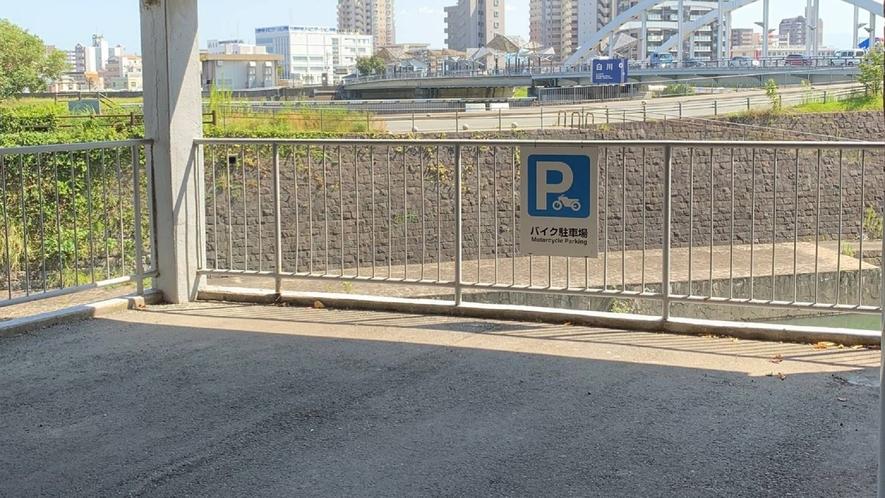 駐輪場◇バイクは無料でお停め頂けます