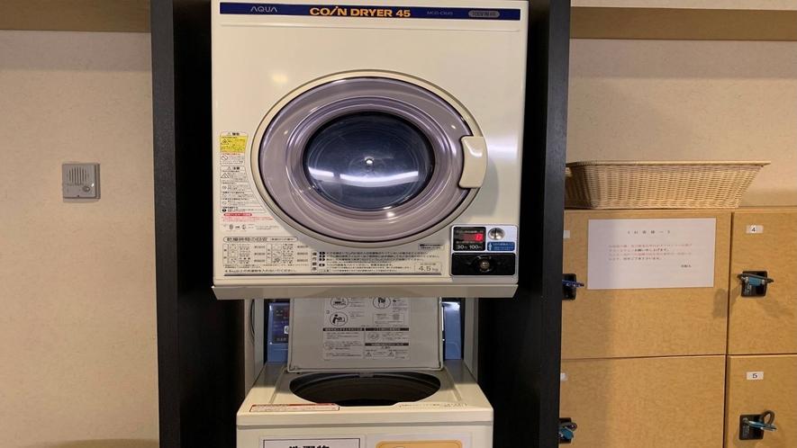 洗濯・乾燥機◇男性大浴場:各2台、女性大浴場:各1台ずつご準備しております