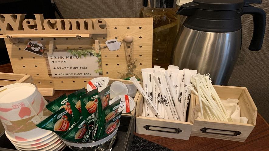 ドリンクコーナー◇コーン茶・カフェラテなど、ご自由にお召し上がりください。