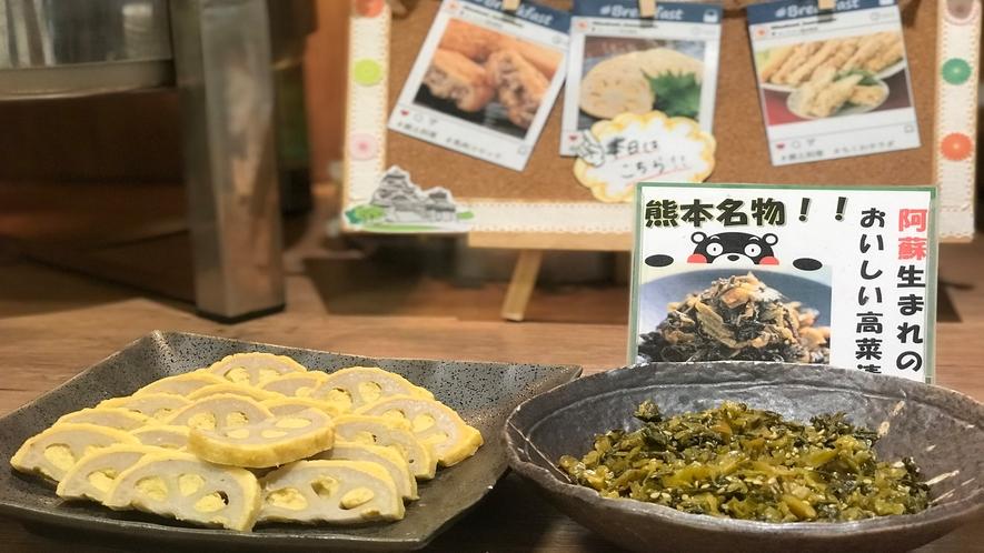 郷土料理◇日替わりでお楽しみいただけます