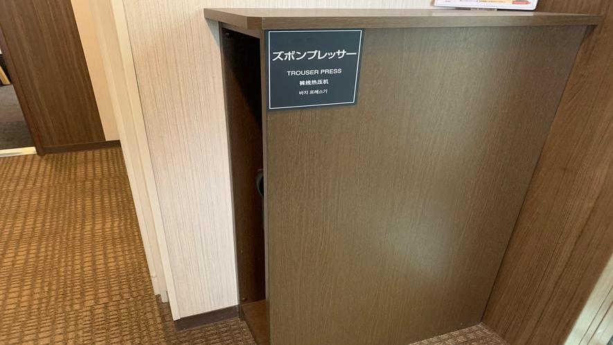 ズボンプレッサー◇各階エレベーター横に2台設置しております