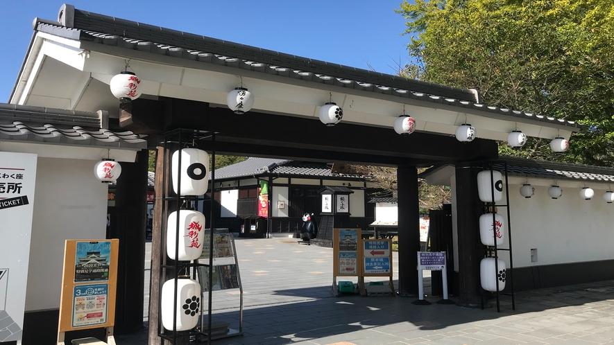 城彩苑◇熊本城のふもとに位置し、熊本の食や特産品、肥後54万石の歴史を体験できる施設などがございます