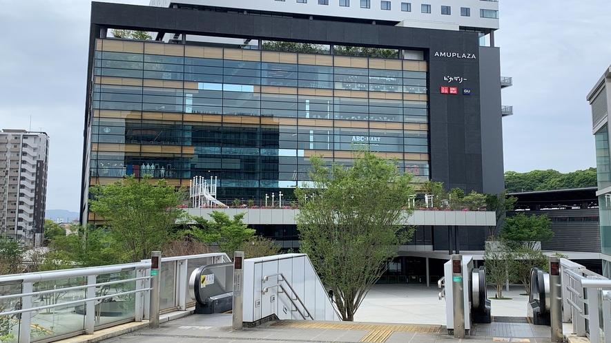 アミュプラザ熊本◇2021年4月オープン!県内初出店のお店もお楽しみいただけます!