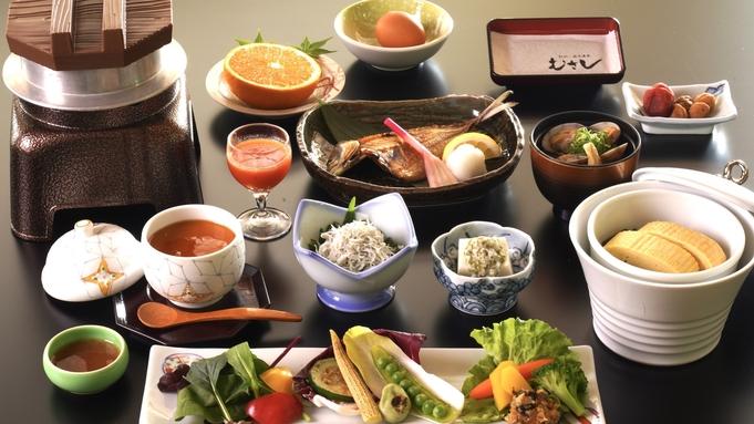 【1日5組限定】調理長が心を込め作り上げた贅沢会席『極味』<全13品>☆朝はレストランにて朝食膳