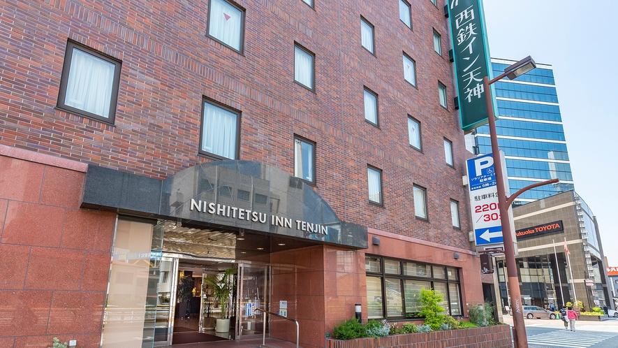 福岡の中心・天神にあるホテル