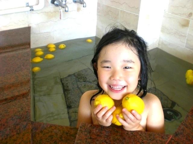 レモン風呂