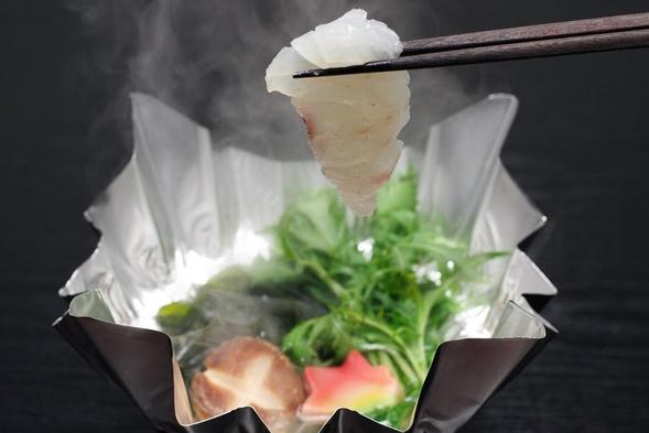 【期間限定】通常より3000円お得!!絶品アワビ釜飯&プリプリ鯛しゃぶを堪能(2食付/お部屋食)