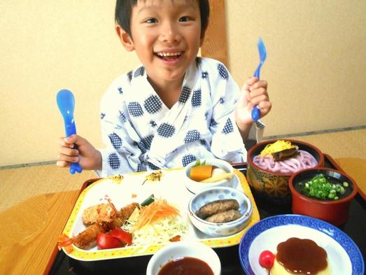 【お子様歓迎】家族旅行に◎くじ引きやキッズルーム☆赤ちゃんも安心の名湯でのんびり(2食付/お部屋食)