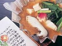 体喜ぶ!温泉と魚のアラで炊く「健康みそ汁」旨みがしみ込んでます♪