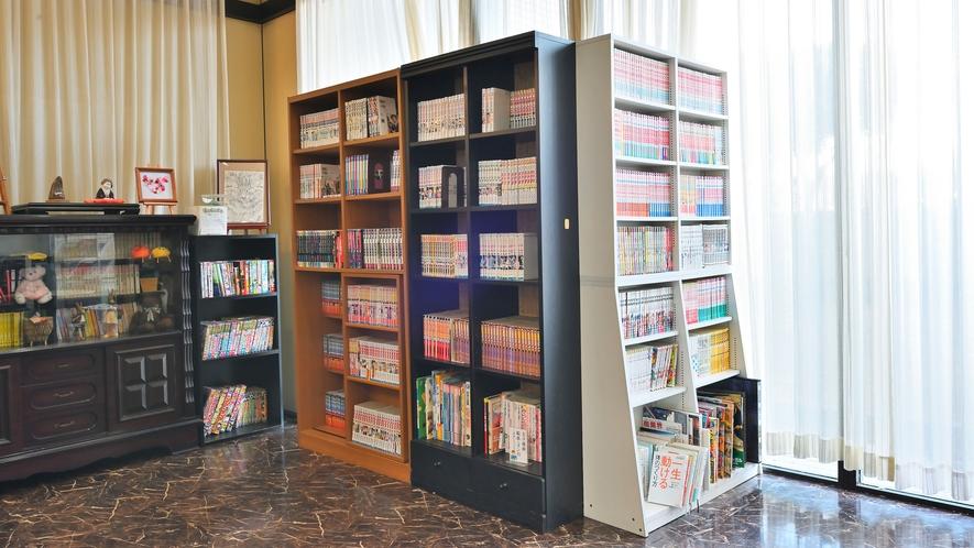 まんが図書館(1Fロビー)