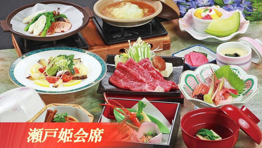 【瀬戸姫会席】蒸しあわびのサラダ・牛みぞれ鍋・海鮮ちゃんちゃん焼きなど山海の味覚わお楽しみください。