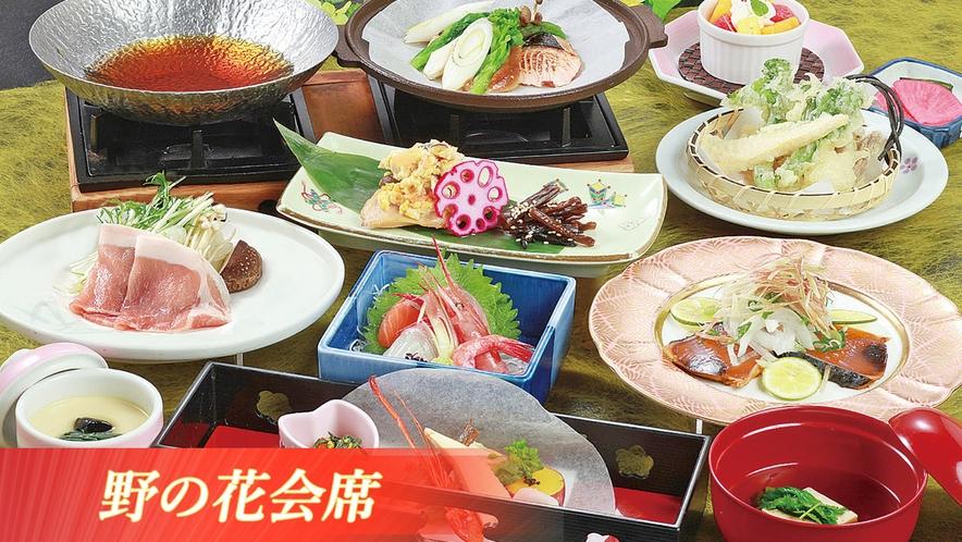 【野の花会席】地鶏味噌陶板焼き、サーモン、ピーチポークなどお楽しみいただけます。