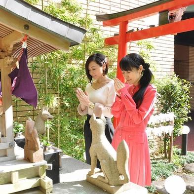 【女子旅におススメ♪】美肌の湯と美食&女性に嬉しい6大特典付で箱根を満喫、祥月レディースプラン