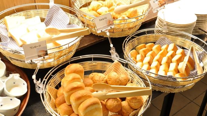 ≪期間限定割≫ 土曜日もお得、遅い到着もOKの朝食付きプランで温泉&ホテルの朝食を満喫