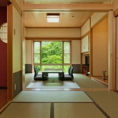 【1日2組限定】この時期安心のお部屋食プランが通常料金より7,000円引き