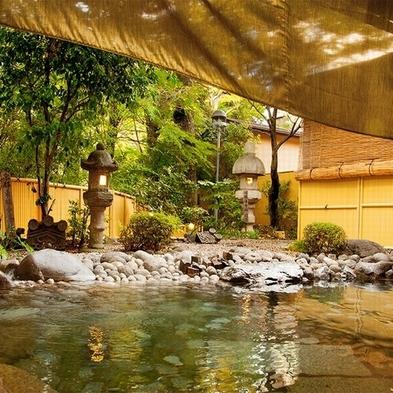 【期間限定】平日1室5名利用でお1人様5,670円〜!!素泊まりプランで気軽に温泉を満喫♪