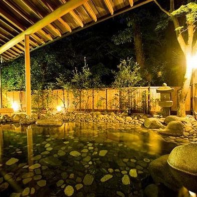 《夏の疲れは温泉でリフレッシュ!》2食付でお1人様13,500円〜、9月までお得なベストレートプラン