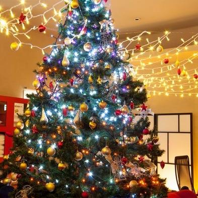 -☆温泉でX'mas☆- 料理長特製、和牛ローストビーフと和洋会席料理♪ 特典満載クリスマスプラン