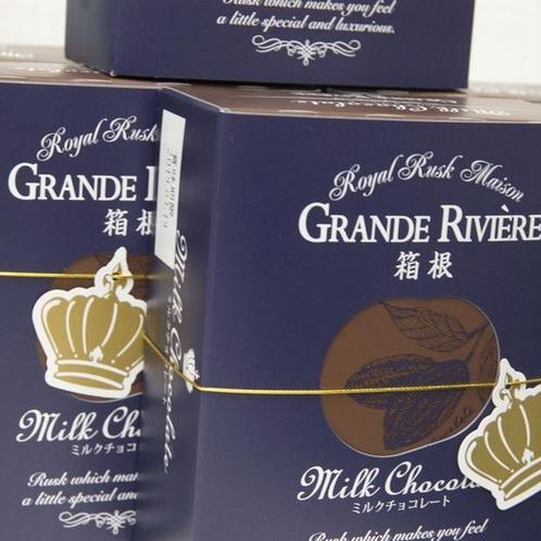 箱根ラスク ミルクチョコレート