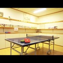 ◆【卓球場】