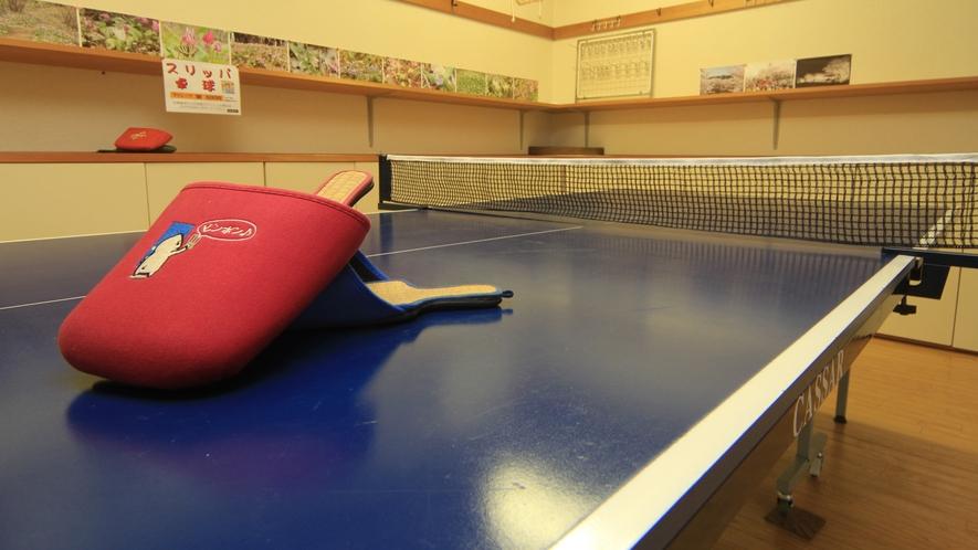 ◆【卓球場】みんなで楽しくスリッパ卓球!通常の卓球とは違い、ラケットの代わりに専用スリッパで勝負!