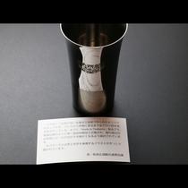 ◆地元で作られたオリジナルカップ