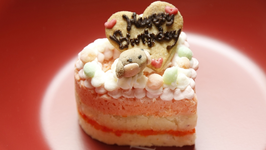 ◆【わんちゃんまんま・バースデーケーキ】