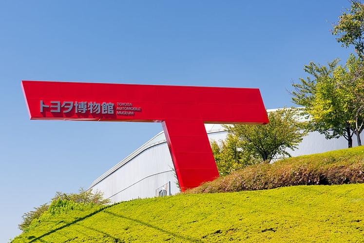 【周辺・観光】トヨタ博物館