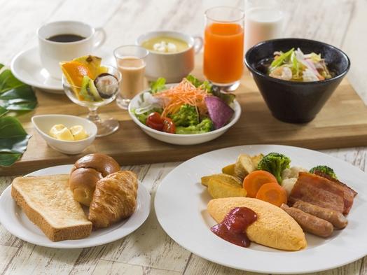 【秋冬旅セール】便利な尼崎ってええんちゃう!?お得にSTAY!シンプルプラン≪朝食付き≫