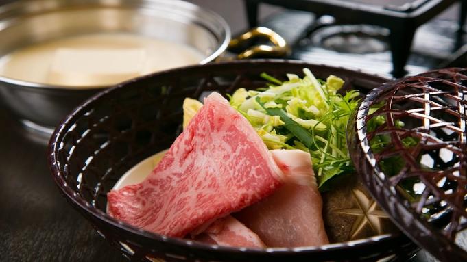 猿ヶ京ホテル最上級お料理プラン 調理長渾身の豆富懐石【極】