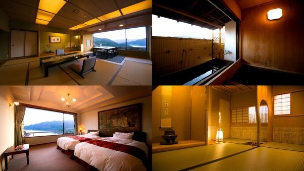 【露天風呂付貴賓室】■蓬莱◇和室12.5畳+洋室+茶室■禁煙