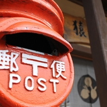 玄関脇のポスト…今も現役