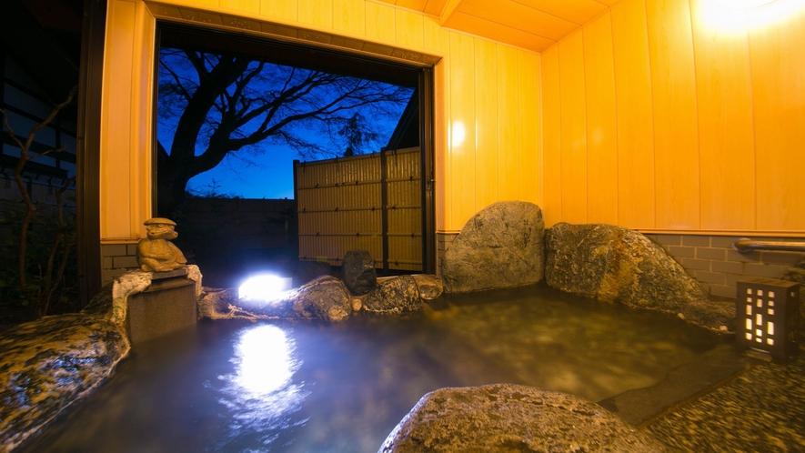■貸切風呂■~桜の湯~