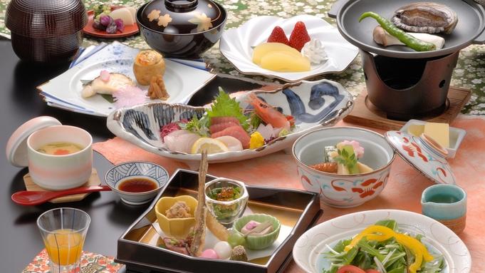 【さき楽45】45日前◇本物の源泉に浸かって和食会席料理又は中国料理を堪能◇