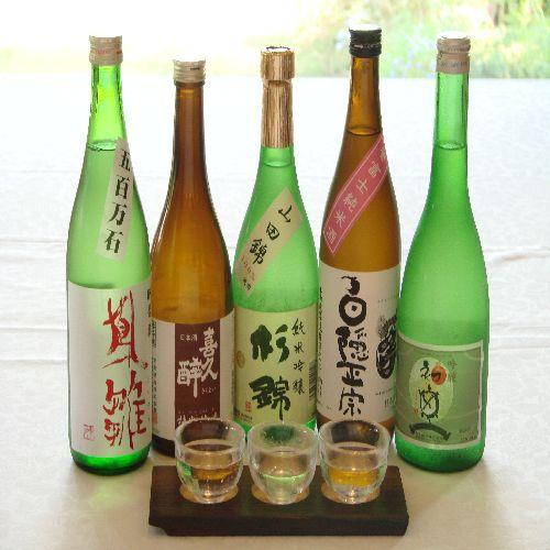 静岡地酒 利き酒セット
