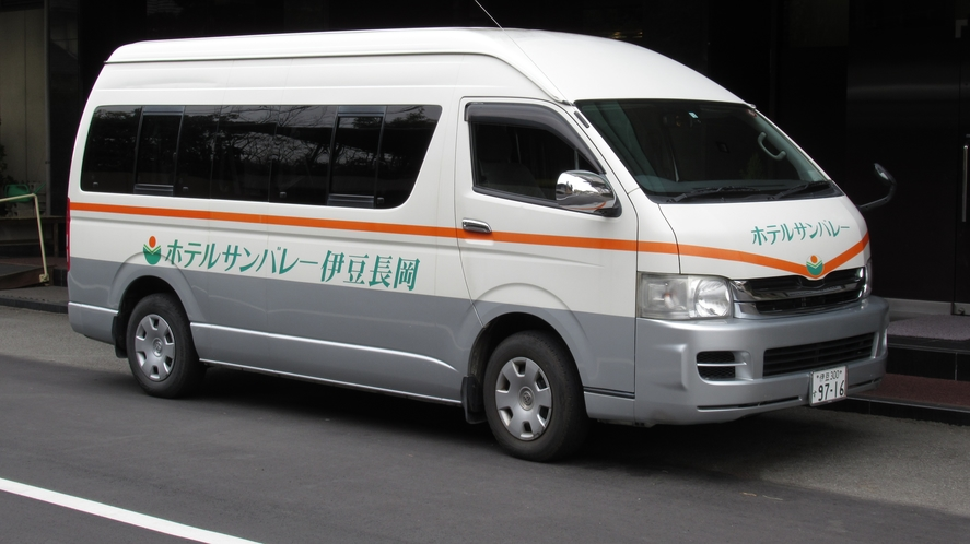 サンバレー本館との間を行き来するシャトルバス