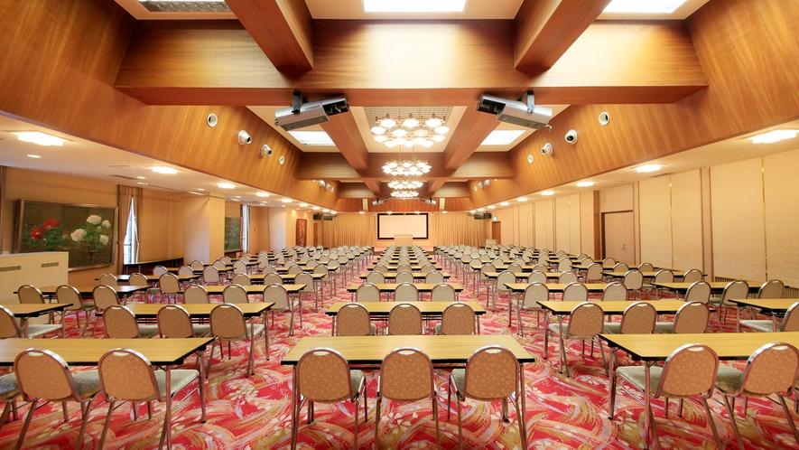 第一ホール「飛鳥」(会議時)