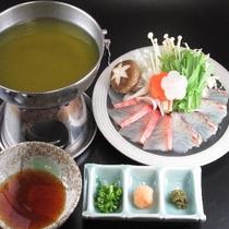 金目鯛と真鯛のお茶しゃぶしゃぶ