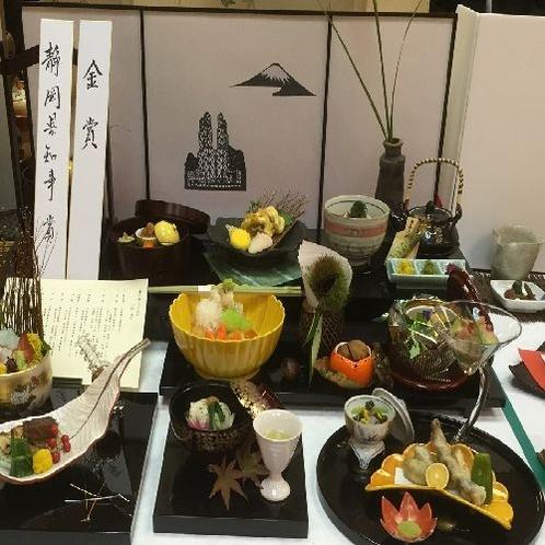 和食料理長「県知事賞」を受賞!!!