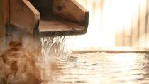 源泉かけ流しの温泉は疲労回復、美肌効果に最適!
