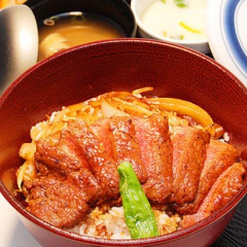 【ステーキ丼ランチ】