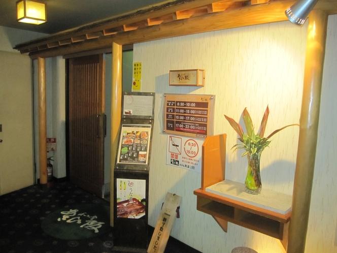 あさひ阪入口(館内)