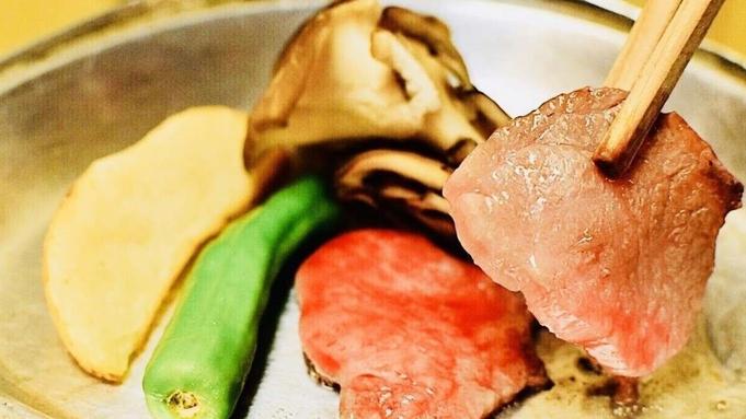 ちょっとで贅沢♪旬の創作和会席&奥三河ブランド鳳来牛ステーキ満喫プラン!