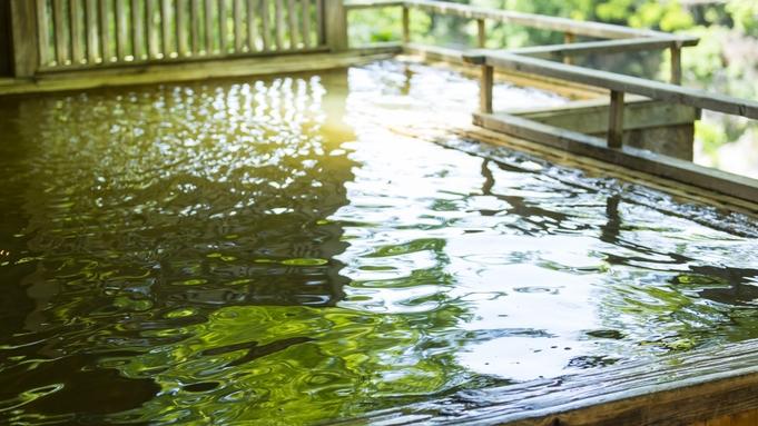 【最大27.5時間ステイ】リモートワーク応援★自然と温泉で癒し効果で効率UP♪1泊3食付プラン